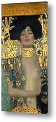 Юдифь 1 (1901)