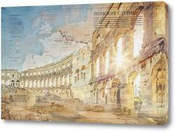 Постер Амфитеатр Пулы