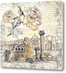 Постер Руины Древнего Рима