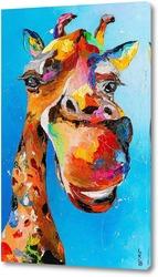 Улыбка жирафа