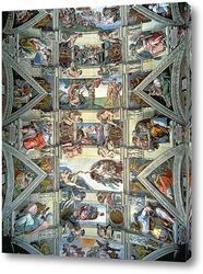 Картина Сикстинская капелла