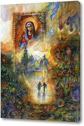 Постер Путь к храму