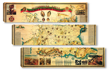 Модульная картина Карта Велика и обединена България