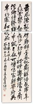 Модульная картина Поэма на КсингШу
